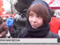 Москвичка об акции КПРФ: Не хотела идти под совковыми флажками, но мне нужны денежки