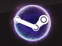 В Steam выйдет необычный