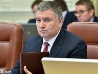 Во время арестов налоговиков было изъято $5 млн и 3 млн - Аваков