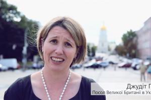 Посольство Британии поздравило украинцев стихом Костенко