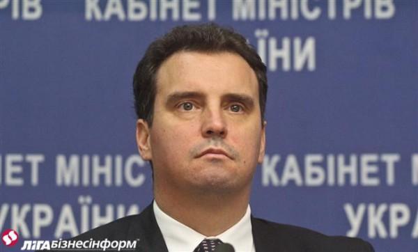 Абромавичус назвал имя навязываемого себе «заместителя»— Андрей Пасишник