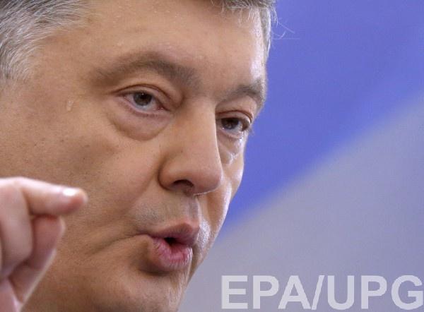 Петр Порошенко подписал указ о новых санкциях