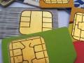 SIM-карты по паспортам поступят в продажу с 1 мая