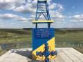 Нафтогаз подал на Газпром новый иск