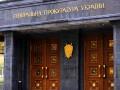 Прокуратура завела дело на бывших топ-менеджеров Диамантбанка
