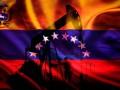 Венесуэла начала консультации с ОПЕК и Россией по ценам на нефть