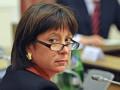 Украина подписала меморандум с МВФ: куда пойдут первые деньги