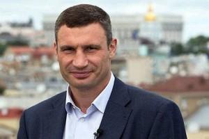 Виталию Кличко, другим мерам и чиновникам увеличат оклады