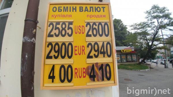 В обменниках доллар утром, 15 июля, можно купить по 26 грн/долл