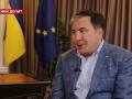 Саакашвили раскрыл детали своего назначения