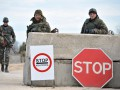 Украина при пропуске в Крым не сделает исключение для журналистов
