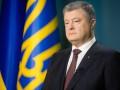 Порошенко приветствовал резолюцию ООН по Крыму