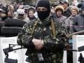 В Вене пройдет экстренное заседание ОБСЕ по Украине