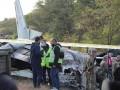 Катастрофа Ан-26: ВСУ показали схему движения
