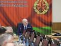 Лукашенко на встрече с военными: Страну не отдадим