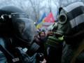 Amnesty International начала сбор подписей под петицией к Януковичу
