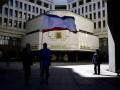 В проекте закона о Донбассе определили начало оккупации