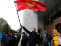 Оппозиция Кыргызстана заявила о