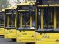 В Киеве продлили движение двух троллейбусов по измененному маршруту