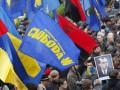В Киеве началось вече Свободы: активисты выстраиваются в колонну для проведения Марша борьбы