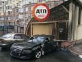 В Киеве взорвался и сгорел автомобиль экс-министра инфраструктуры - СМИ