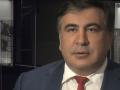 Порошенко поручил ввести в Одессу до 1 тыс силовиков - Саакашвили