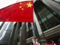 Китай обвиняет США в нарушении его суверенитета
