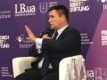 Климкин рассказал, кто виноват в том, что Россию вернули в ПАСЕ