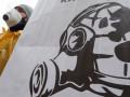 В ГСЧС объяснили грязный воздух в Киеве