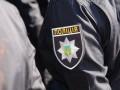 Под Киевом полицейский пытался покончить с жизнью