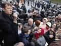 Автономный союз трудящихся сообщил о намерении пикетировать ВР