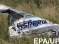 Нидерландам и Австралии удалось поговорить с РФ о сбитом боинге МН17