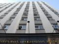 В Генпрокуратуре сообщили причину срочного брифинга по делу Щербаня