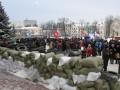 В Ивано-Франковске люди захватили облгосадминистрацию - Свобода