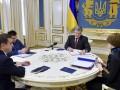 Украина против РФ в Гааге: Порошенко подписал меморандум о нарушениях морского права