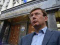 Дело о госизмене Януковича будет в суде до конца года - Луценко