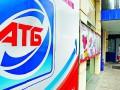 В киевском супермаркете АТБ на Оболони прогремел взрыв