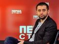 """В """"Слуге народа"""" заявили, что не уважают Коломойского"""