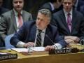 Россия могла нарушить санкции, продав Ирану ракеты, сбившие самолет