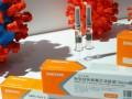 Турция начала вакцинацию препаратом Sinovac