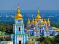 Киев признан самым дешевым городом для туристов
