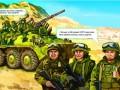 На агитках для российской армии заметили украинский БТР-3