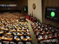 Парламент Южной Кореи установил мировой рекорд по продолжительности слушаний