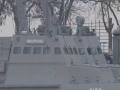 РФ должна выплатить компенсацию за захваченные корабли Украины - МИД