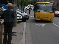 В Киеве снова подорожает проезд в маршрутках - СМИ