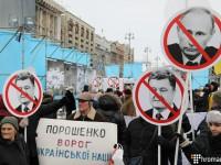 На Майдане в Киеве проходит марш за отставку Порошенко