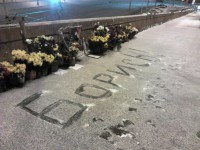 Как сейчас выглядит место смерти Бориса Немцова