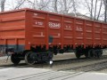 Крюковский завод будет экспортировать вагоны в Туркменистан