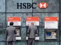 Крупнейший банк ЕС оштрафован на рекордную сумму