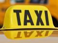 Шашечная революция: Такси станет дороже и комфортнее